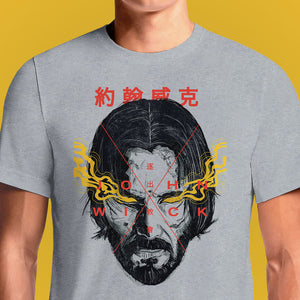 Para Bellum  - Buy Cool Graphic T-shirt for Men Women Online in India | OSOM