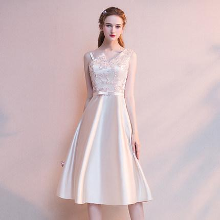 Champagne Elegant Gown Dress KF80078