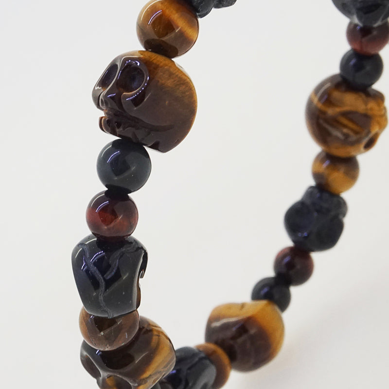 Carved Tricolor Tiger Eye (6-10mm) - Gaea | Crystal Jewelry & Gemstones (Manila, Philippines)