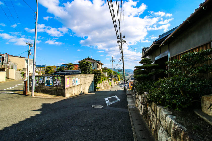 Looking down towards Uji on our Kyoto cycling route.