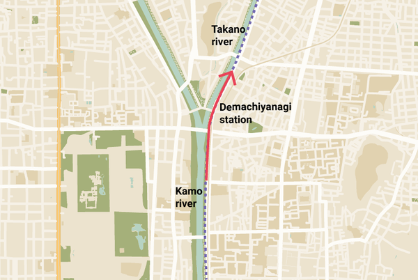 The part of the route where the Kamo river splits into the Takano river in Kyoto.