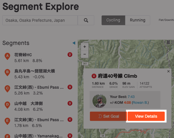 Viewing the details of segments in the Segment Explorer in Strava.