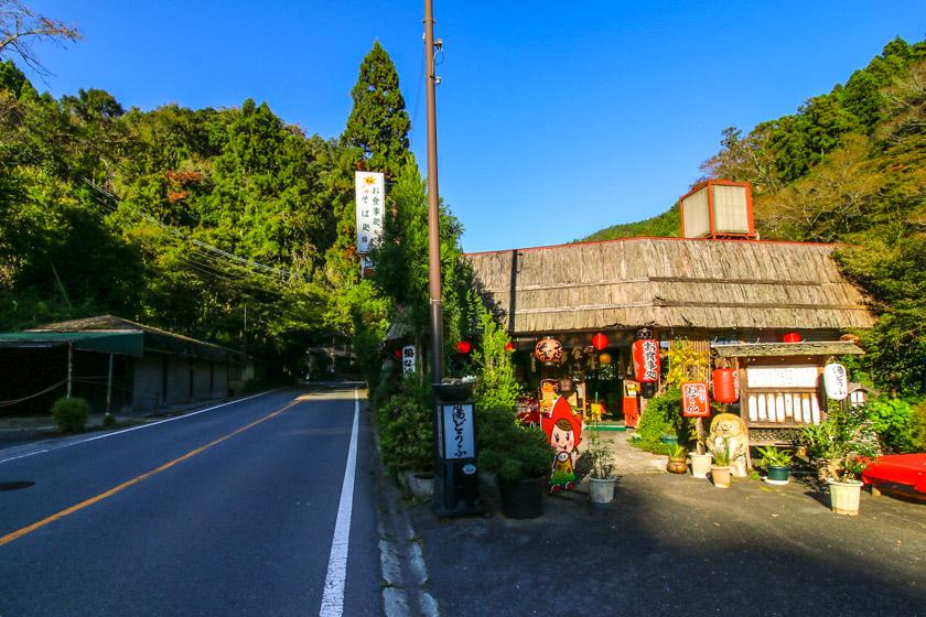 Charming Japanese restaurant we pass on our Kyoto cycling route.