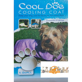Keep Cool Dog Coat - Purple - S - 46cm / 18""