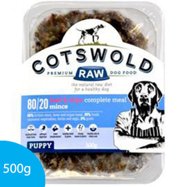 Puppy Mince with Beef & Tripe (Complete) - 500g