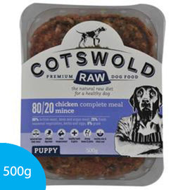 Puppy Mince with Chicken (Complete) - 500g