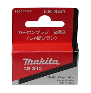 Makita Replacement Carbon Brush Set - CB340