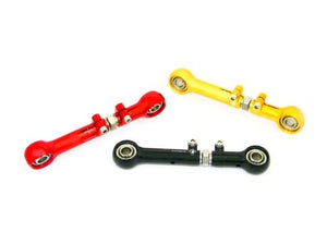 ADR05 - DUCABIKE Ducati Panigale V2 Adjustable Linkage