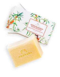 Sea Buckthorn and Orange Soap
