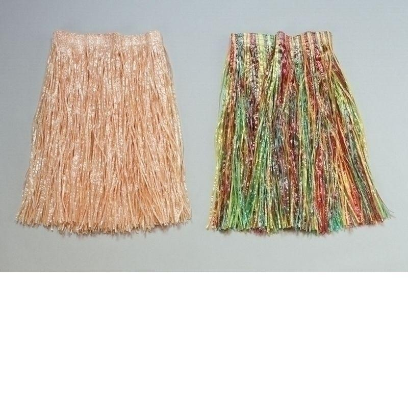 Grass Skirt. Multi Adult Budget (Costume Accessories) - Unisex - One Size