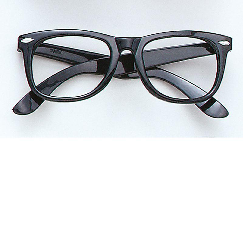 Spectacles. Black Frame (Costume Accessories) - Unisex - One Size