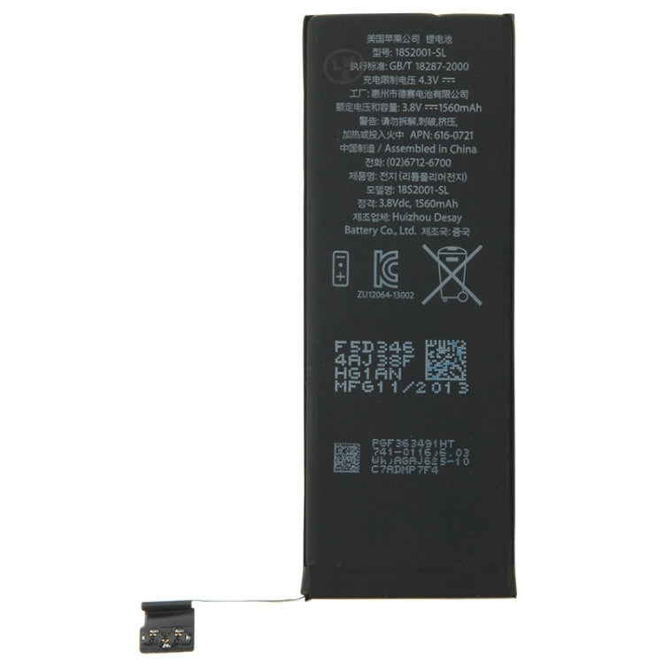 iPhone 5S / Batterie (Original)