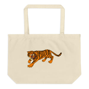 Cats Like Us Large Organic Tote Bag