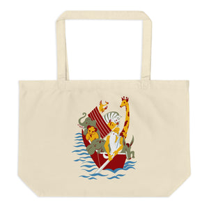 Noah's Ark Large Organic Tote Bag
