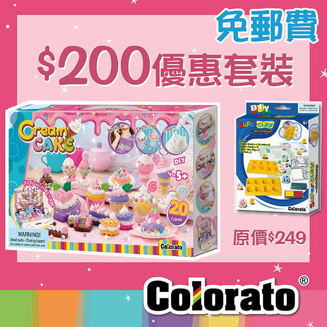 CREAM CAKE + ART STAMP (Special Promotion)