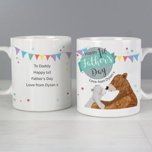 Personalised 1st Father's Day Daddy Bear Mug - 1st Father's Day