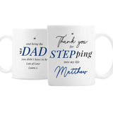 Personalised Step Dad Mug