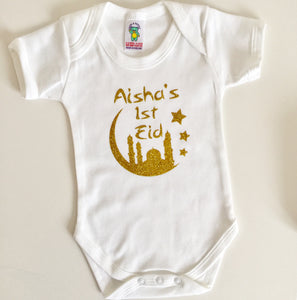 First Eid Personalised Baby Vest or Babygrow - 1st Eid