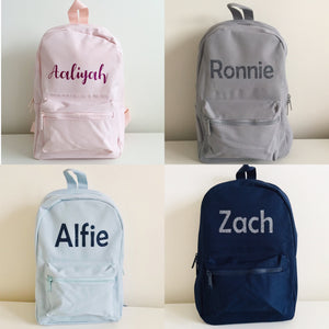 Personalised Backpack - Nursery / Toddler