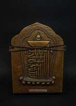 Load image into Gallery viewer, Bronze amulet of Shakyamuni Buddha - the ladakh art palace