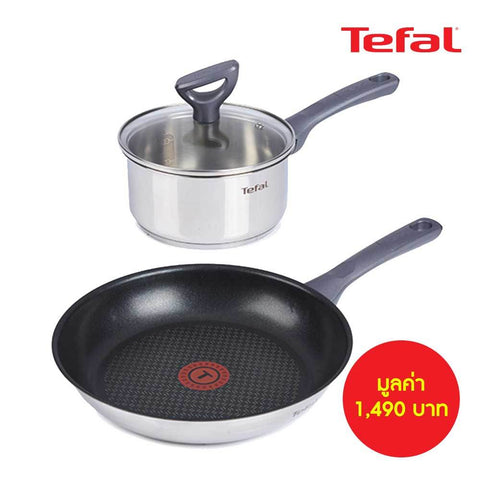 Tefal Daily Cook Set 2 pcs. Induction