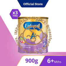 Enfamil A+ Gentlease Stage 2 - Easy-to-Digest Formula (900g) BUNDLE OF 3!