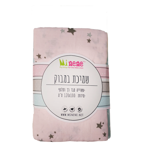 Bamboo Muslin Swaddle Blanket - Pink Stars