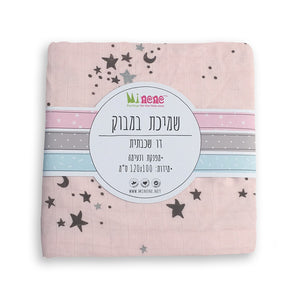2 Layer Muslin Bamboo Blanket - Pink