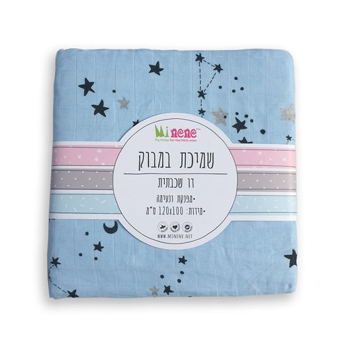 2 Layer Muslin Bamboo Blanket - Blue