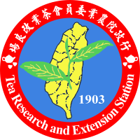 Taiwan Tea Research and Extention Station Logo