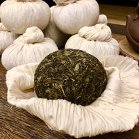 Hand rolled Qing Xin Tuan Cha - Evergreen Teashop