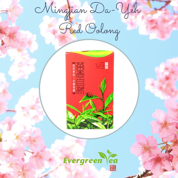 Mingjian Da-Yeh Red Oolong - Evergreen Teashop