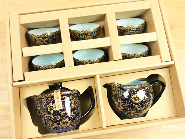 Teetassen Set black Pearl aus Taiwan - Porzellan - Evergreen Teashop