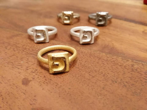 Engagement rings with hebrew letters