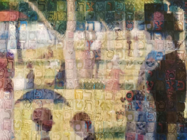 Tribute to Seurat - Canvas Print - ALEFBET - THE HEBREW LETTERS ART GALLERY