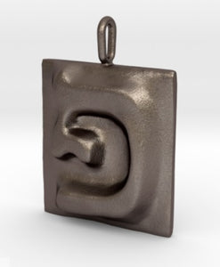 PE steel keychain - ALEFBET - THE HEBREW LETTERS ART GALLERY