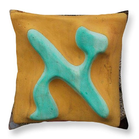 ALEPH green on yellow background - Throw Pillow - ALEFBET - THE HEBREW LETTERS ART GALLERY