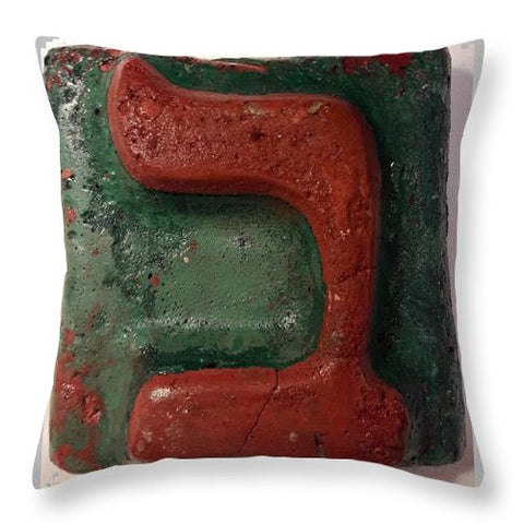BET brown and green - Throw Pillow - ALEFBET - THE HEBREW LETTERS ART GALLERY