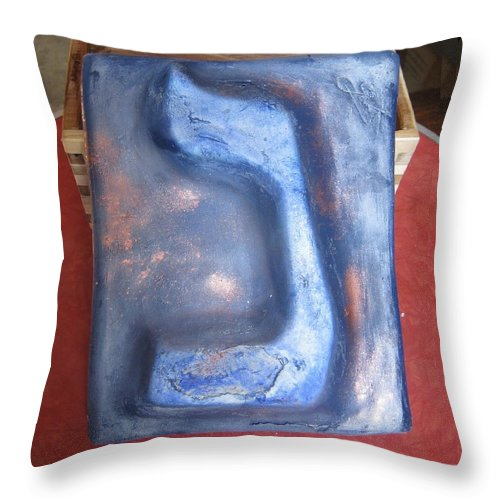 Blue NUN - Throw Pillow - ALEFBET - THE HEBREW LETTERS ART GALLERY