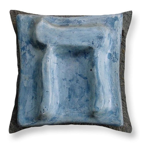 CHET sky - Throw Pillow - ALEFBET - THE HEBREW LETTERS ART GALLERY