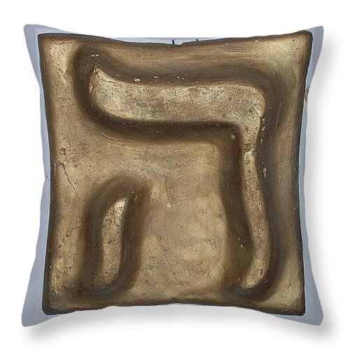 Golden HE - Throw Pillow - ALEFBET - THE HEBREW LETTERS ART GALLERY