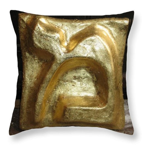 Golden MEM - Throw Pillow - ALEFBET - THE HEBREW LETTERS ART GALLERY