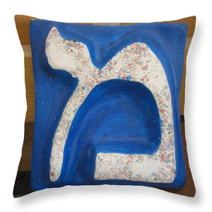 La MEME chose - Throw Pillow - ALEFBET - THE HEBREW LETTERS ART GALLERY