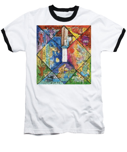 Omaggio a Lele Luzzati - Baseball T-Shirt - ALEFBET - THE HEBREW LETTERS ART GALLERY