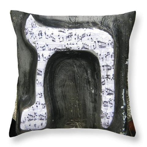 TAV, note - Throw Pillow - ALEFBET - THE HEBREW LETTERS ART GALLERY