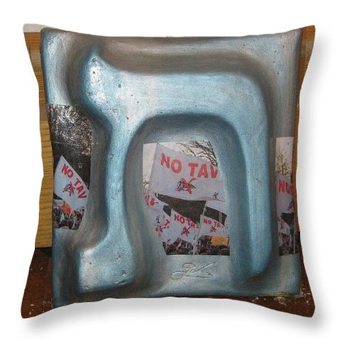 TAV or NO-TAV? - Throw Pillow - ALEFBET - THE HEBREW LETTERS ART GALLERY