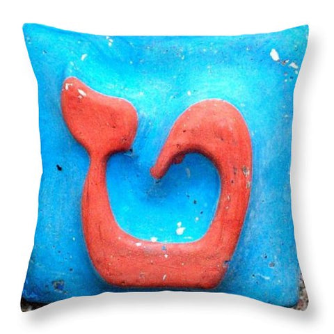 TET Tasmania - Throw Pillow - ALEFBET - THE HEBREW LETTERS ART GALLERY