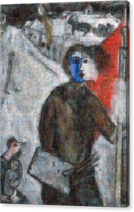 Tribute to Chagall . 3 - Canvas Print - ALEFBET - THE HEBREW LETTERS ART GALLERY
