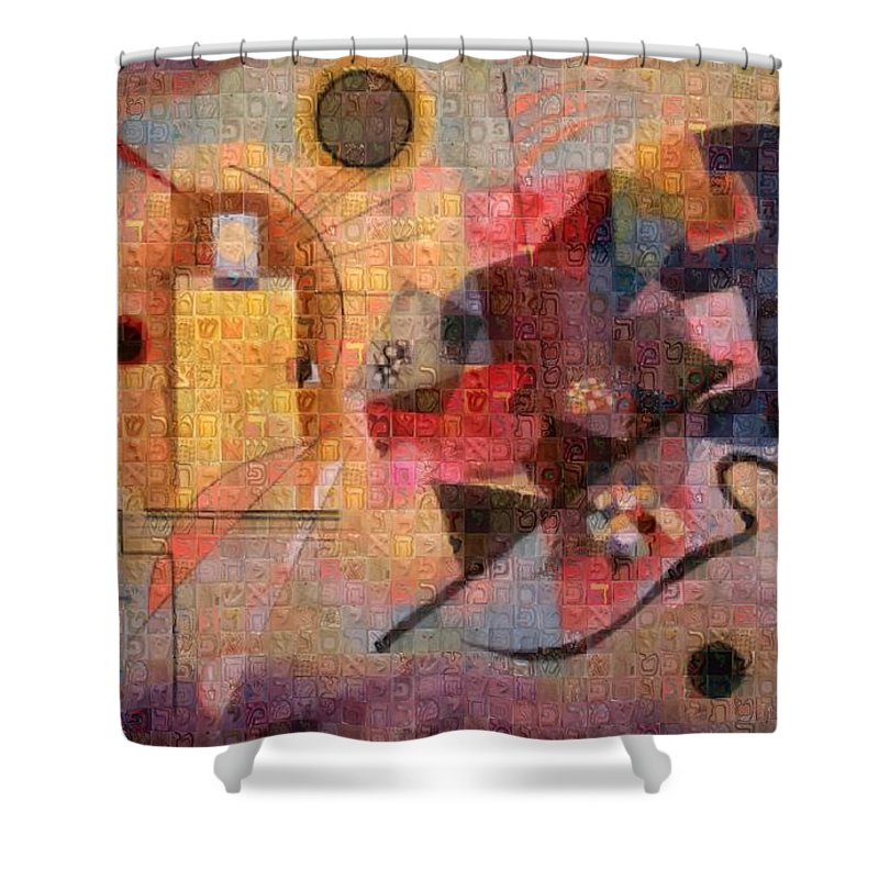 Tribute to Kandinsky - 2 - Shower Curtain - ALEFBET - THE HEBREW LETTERS ART GALLERY
