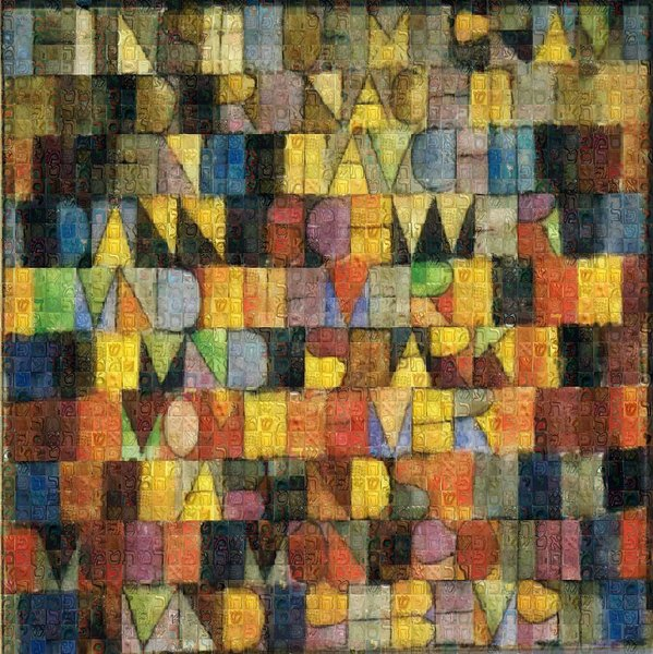 Tribute to Klee - 2 - Art Print - ALEFBET - THE HEBREW LETTERS ART GALLERY